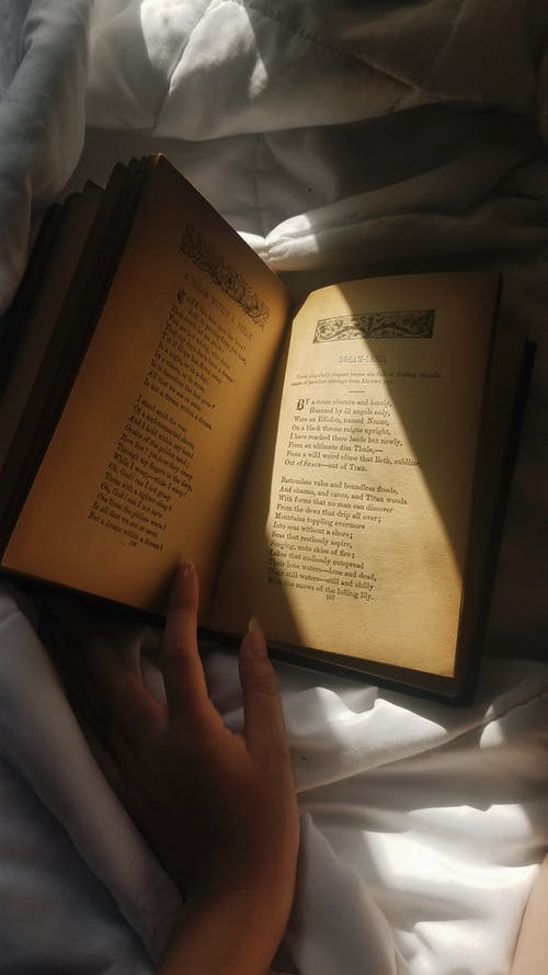 Зошто читањето е добро за нас?