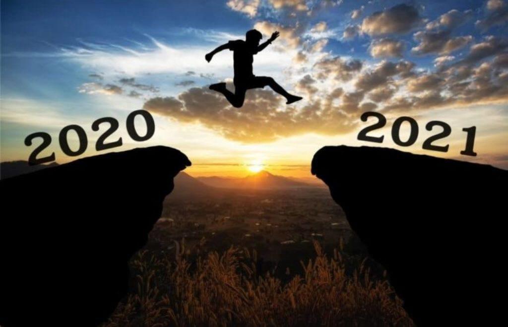 Нова година – нов почеток